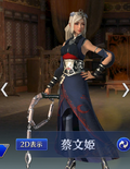 Cai Wenji Abyss Outfit (DW9M)
