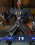 Ding Feng Abyss Outfit (DW9M)