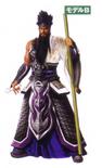 Guan Yu Alternate Outfit (DW6)