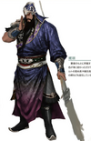 Guan Yu Alternate Outfit (DW9)