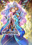 Gracia Hosokawa 4 (SGIXA)
