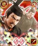 Yoshiaki Ashikaga 4 (1MNA)