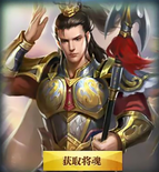 Zhao Yun - Chinese Server (HXW)