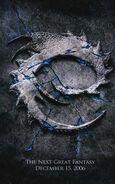 Eragon poster2