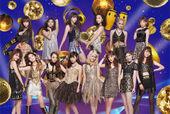 E-girls - Dance Dance Dance lineup