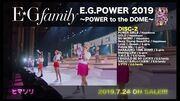 E.G.family_-_E.G.POWER_2019_~POWER_to_the_DOME~_DVD_&_Blu-ray_(Digest_Movie)