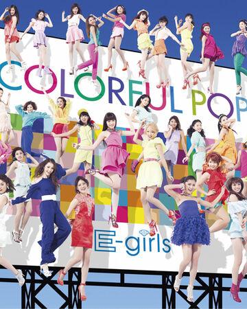 E-girls - Colorful Pop CD only.jpg