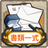 Stvn2567's avatar
