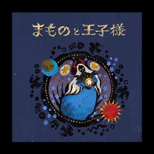 南野あき(POO)の絵 on Twitter