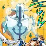 Неплонетянен's avatar