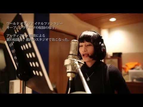 World of Final Fantasy (PSVita) Theme Song & OST
