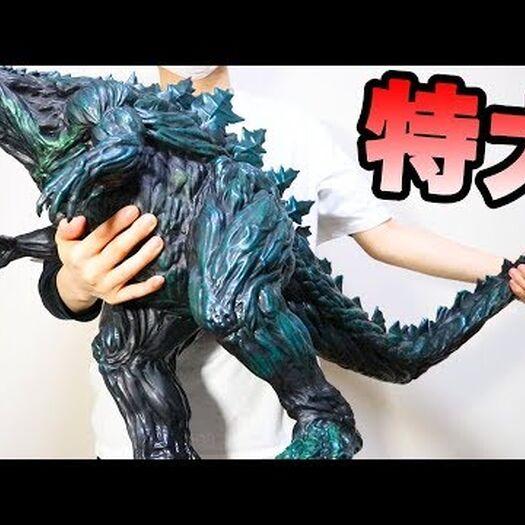 でかすぎるゴジラが届いた【GODZILLA 決戦機動増殖都市】アニゴジ BIG Godzilla Earth Monster Planet ゴジラ・アース ソフビ