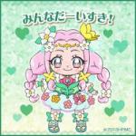 Haruna Artist's avatar