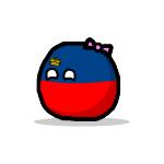 Slandistariaball