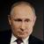 Путин Владимир Петров
