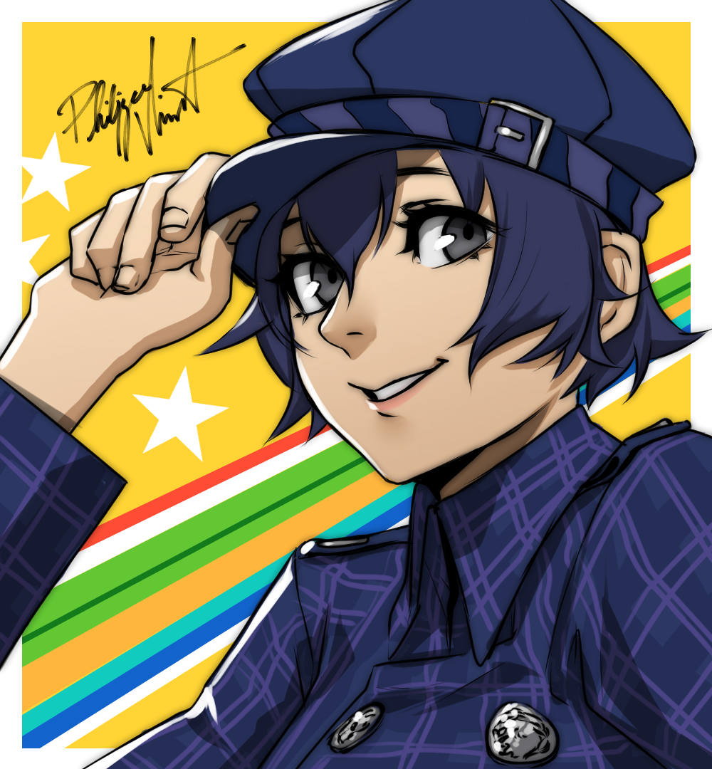 Was commissioned to draw Naoto from P4
