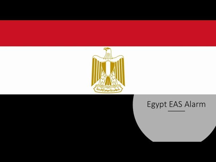 Egyptian EAS Alarm
