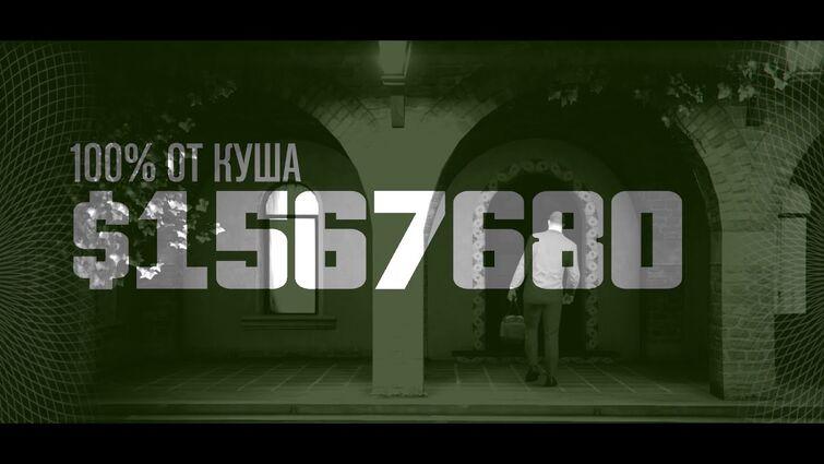 GTA Online - соло глитч на повторение ограбления The Cayo Perico (1500000$) + глитч на саботаж. PC