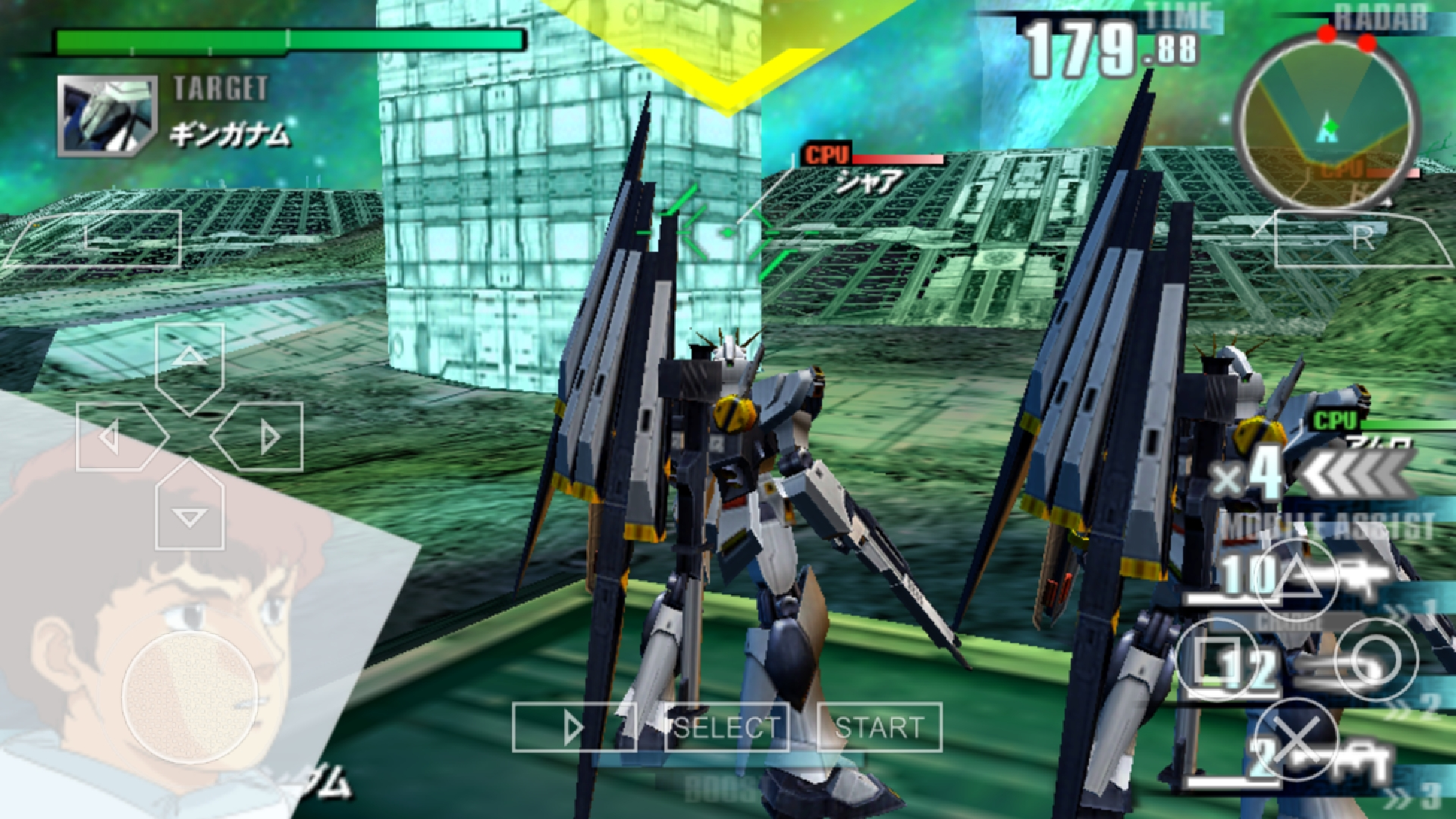 Duo Amuro,Duo Nu Gundam