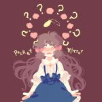 DreamingMari
