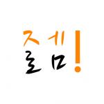 Ab212's avatar