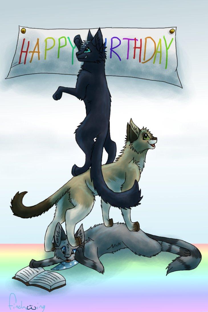 Поздравления с днем рождения в картинках коты воители, матвеев все правила