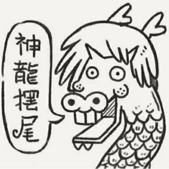 闍靈's avatar