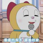 Doramifans's avatar