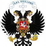 Fedor Zimin