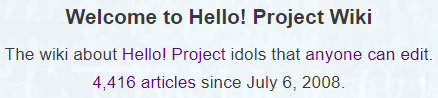 10 Years of Hello! Project Wiki