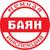 Дерзкий с Белоруси