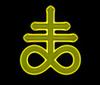 Fallen Symbol