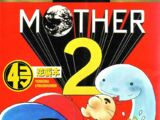 Mother 2: Yonkoma Gyakushuubom