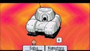 Mother 3 - Pork Tank