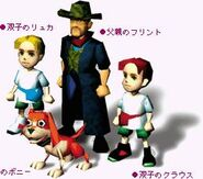 Lucas, Claus, Flint y Boney en EarthBound 64