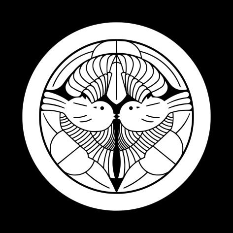 House of Uesugi