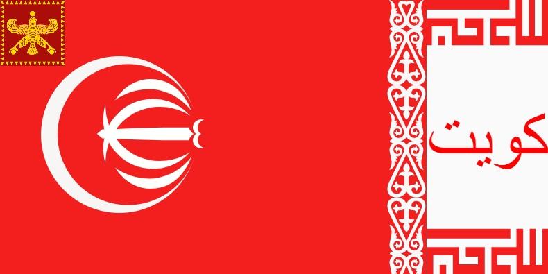 Failaka / Persian Kuwait
