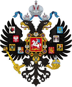 Coat of arms of the Russian Empire.png