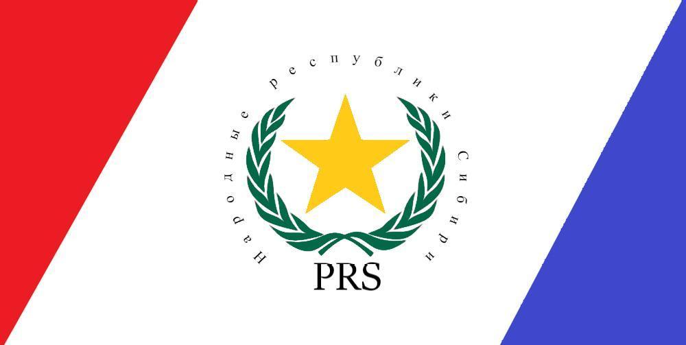 Peoples Republics of Siberia
