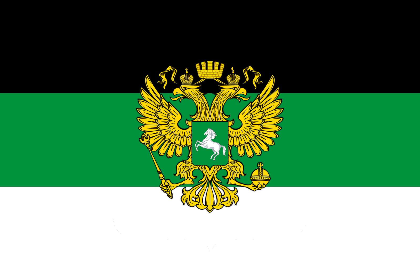 Chernokovsky