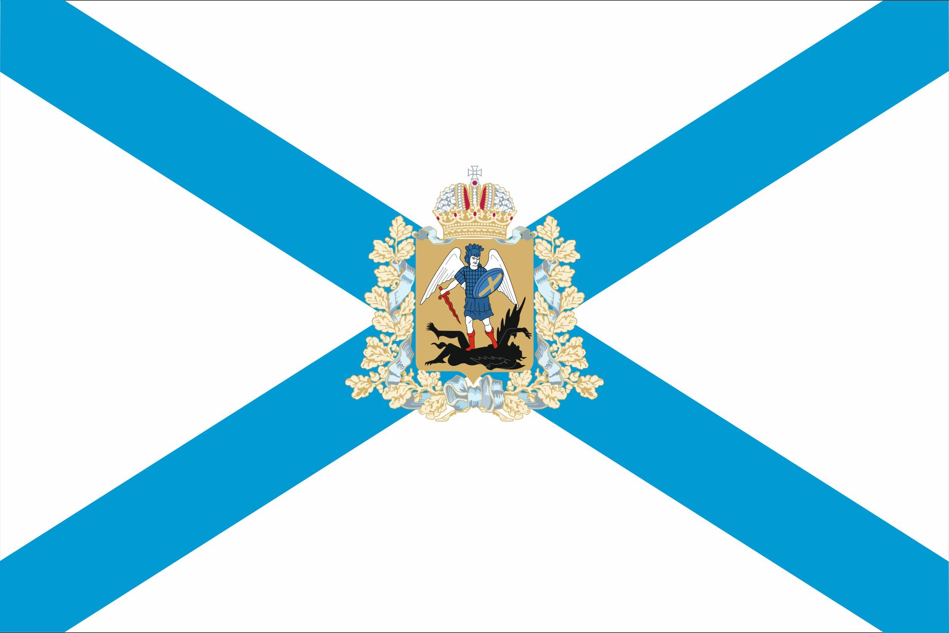 Republic of Siberia