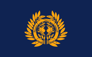 DateClanFlag.png
