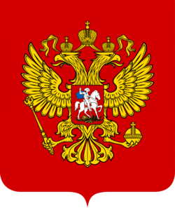 Coat of Arms of the Russia.png