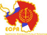 Egalitarian Communist Party of Antarctica
