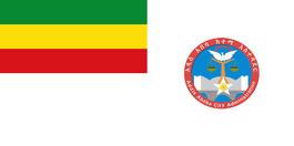 NewAddisFlag.PNG