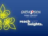EarthVision 2020