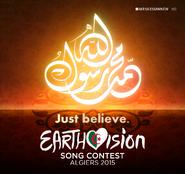 Earthvision 2015 logo