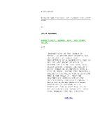 EastEnders Script Episode 3313 (Draft)
