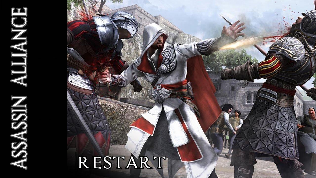 AssassinAlliance.jpg