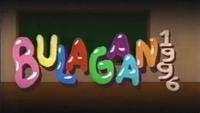 Bulagaan1996ttc